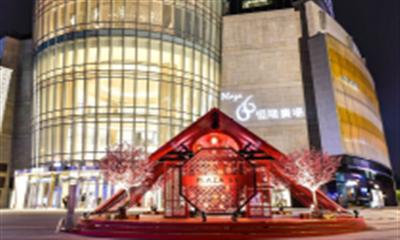 年来了!―― 恒隆广场 ・ 上海开启新春盛典,营造暖心仪式感