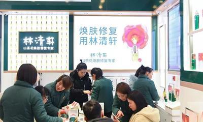中国能出现高端护肤品品牌吗?武商广场给你一个答案