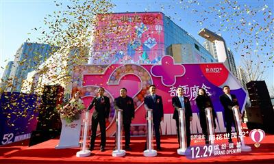 小而美商业典范,雨花世茂52+惊艳亮相南京软件谷!