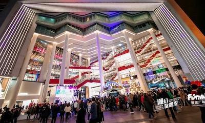 赢商盘点:上海2018年新开27个商业项目 总体量约194.57万方