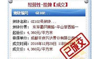 万达8亿落子西区新城 扬州第二座万达广场敲定!
