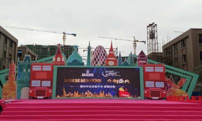 福建商业一周要闻:福州万象城购物中心动工 超级萌物首进厦门