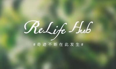 书写新城市精神 ―― 光大安石虹桥中心 | RELIFE HUB