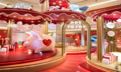 """稀奇艺术定制""""稀奇猪""""空降平安金融中心PAFC Mall"""