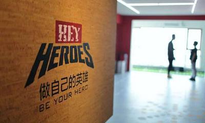 Hey Heroes获近千万A轮融资
