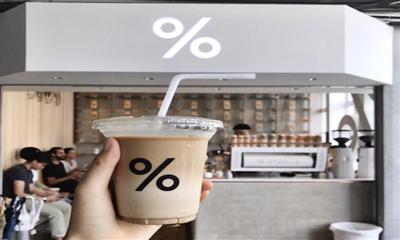 官宣:火遍日本、香港等地的%Arabica咖啡首进南京 将落户德基广场