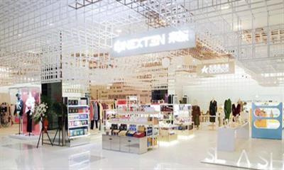 """购物中心新赛点到来!凯德开出代表未来十年商业新物种""""来探Next-Ten"""""""