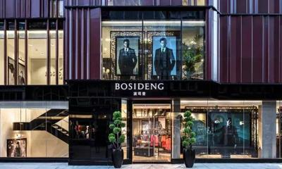 波司登市值增加了80亿港元 成为2018年服饰零售最大黑马