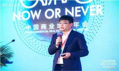 """祝林:站在时代的潮头!2019年,弘阳商业将进军中国商业地产品牌""""第一梯队""""!"""