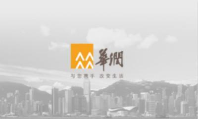 超500轮竞价!华润联合体58亿夺上海静安钻石级商办地