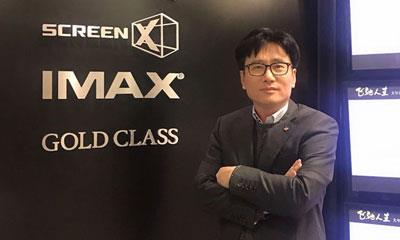张京淳:CGV将集中开发旗舰级项目 加强与多样化品牌异业合作