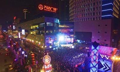 携13大主次力店144个首进品牌 贵州都匀万达广场开业