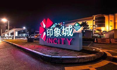 印力接管乐世界购物中心 更名珠海印象城将进行商场品牌调整