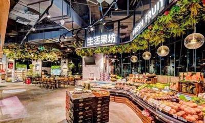 """""""超市+餐饮""""新零售的混战年:盒马鲜生、超级物种占据七成市场份额"""