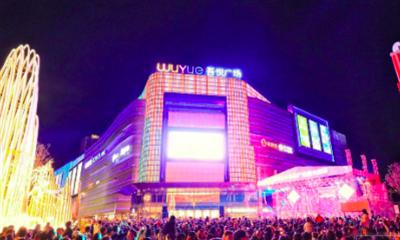 场景、品牌、活动协同突破 五华吾悦广场运营靠内在实力