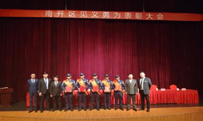 智斗歹徒,阳光海天受天津南开分局专项表彰
