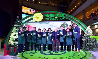 永辉超市的2018:开店速度放缓  自有品牌布局加速