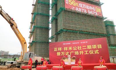 福州高新区万达广场开建 最快2022年建成