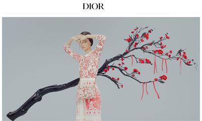 Dior推出全新官网 首次在线上发售女装