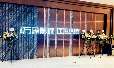 12月广东商业地产十大事件:广州首层租金涨6% 深圳诚品生活开业
