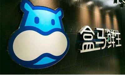 新零售物种在广州商圈集中爆发 入局者各自有优势