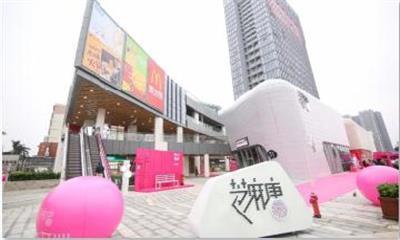 花样年商业携手富驰地产 首个作品龙华富驰芝麻唐开业