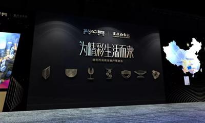 """2019融创西南商业客户答谢会 1月9日""""为精彩生活而来"""""""