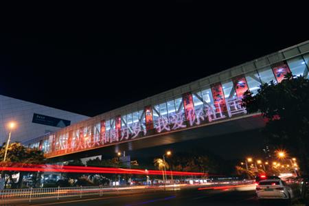 """盘点:国庆期间福建购物中心的那些""""花式""""营销"""
