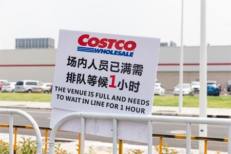"""37天""""吸纳""""20万会员 Costco在华亦难逃中年焦虑"""