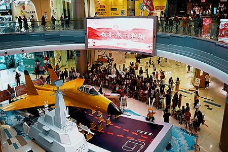 赢商盘点丨国庆期间 武汉8大购物中心影响力营销活动一览