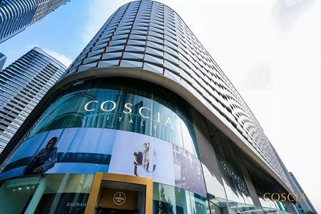 融入酒吧、家居定制 COSCIA蔻莎·卓悦中心旗舰店10.12开业