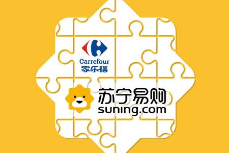 苏宁预计三季度净利最多达100亿 收购家乐福锋芒初露
