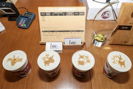 太平洋咖啡与东阿阿胶跨界合作,推出阿胶咖啡系列饮品