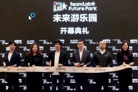 《teamLab未来游乐园》西南首秀 今日昆明恒隆广场开展