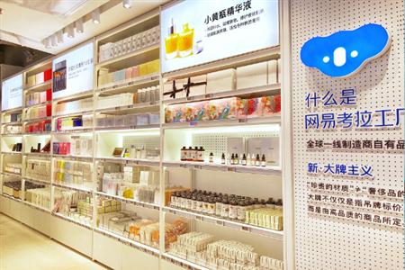 天河路商圈首层平均租金1776.1元/㎡/月 多个线上品牌在广州开线下店