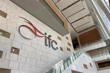南京IFC国金中心盛大启幕,预计2021年开业