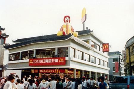 麦当劳:中国内地餐厅已超过3200家 将与迪士尼合作