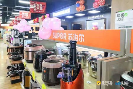 苏宁易购海拔最高零售云店落地西藏 面积近600㎡