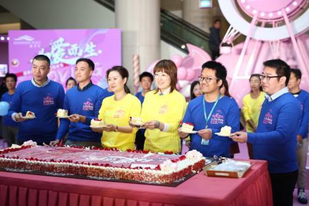 嘉里汇4周年庆生狂欢节 超级大奖引爆全场
