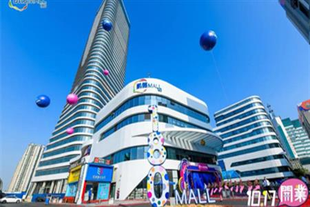 凯德MALL·180正式开业 佛山首店品牌占比14%