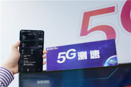 全省首个5G智慧购物中心落地南京金鹰世界