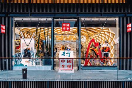 从奥莱到网红Mall、紧挨耐克阿迪……李宁的店为啥越开越潮?