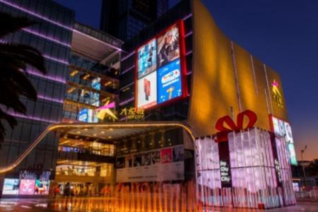 """昆明大悦城二期本周开业 将打造春城首个""""微度假玩乐场"""""""