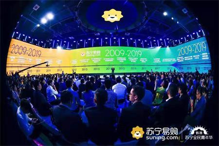 苏宁双十一将打造1小时场景生活圈 家乐福进行全场景玩法互动