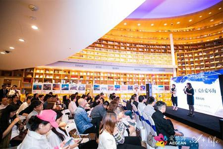 上海爱琴海购物公园发布A+Life新定位 女仆咖啡屋等首店品牌签约