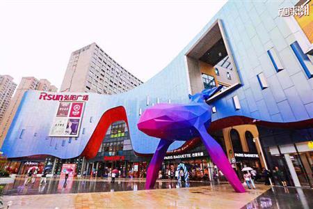 短期拼机遇、中期拼能力、长期拼人品 南京弘阳广场赢在哪?