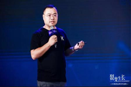 KK江煜辉:线上线下相互融合 打破用户消费的边界