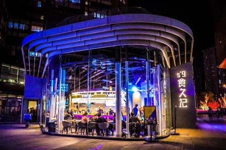 """""""食久记""""独得2.2亿泛95后偏爱,商场新晋年轻化餐饮品牌"""