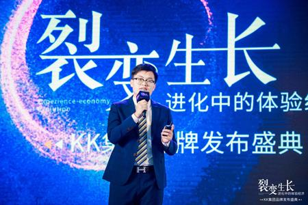 赢商大数据谢飞:经济下行消费空间仍大 商业精细化运营成重点