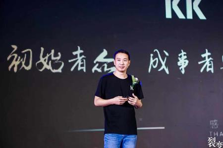 KK吴悦宁:向内超级迭代,向外裂变生长